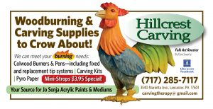 Hillcrest Ad2-PYRO 2016